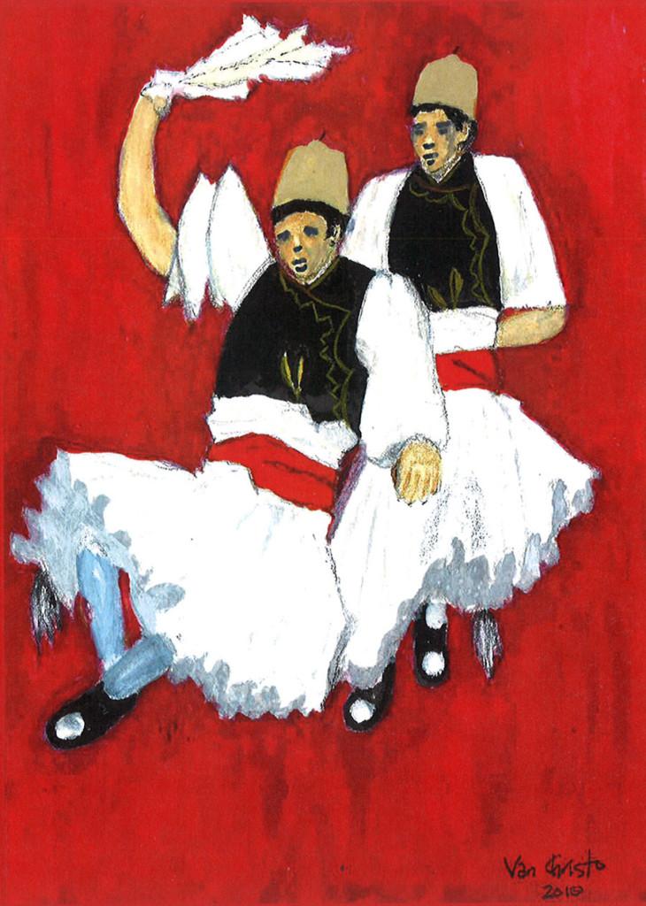Albanian Dancers, Watercolor.
