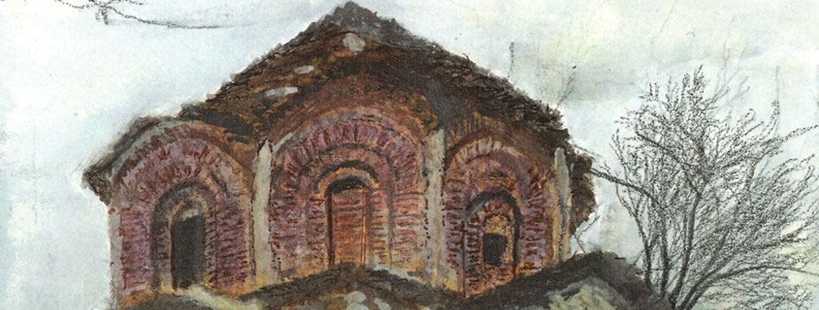 Mborja Church, Watercolor